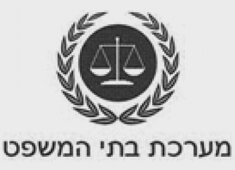 Lawyer in Eilat